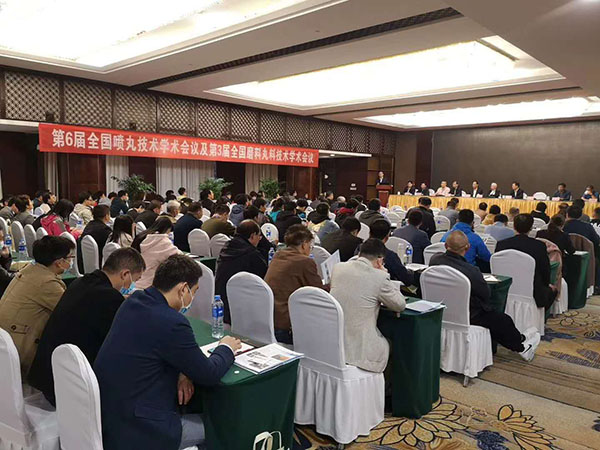 The 6th National Shot Peening Technology Conference